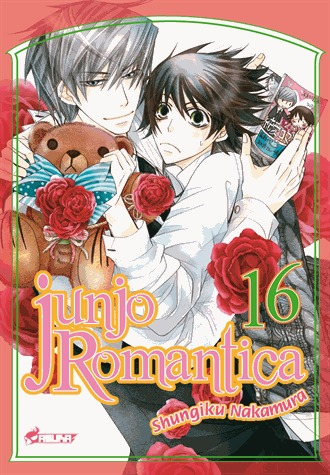 Junjô Romantica # 16