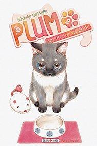 Plum, un amour de chat # 2