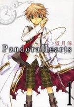 Pandora Hearts édition simple