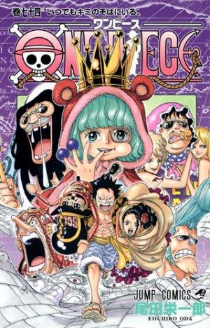One Piece # 74