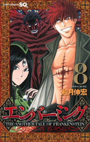 couverture, jaquette Embalming - Une Autre Histoire de Frankenstein 8  (Shueisha)
