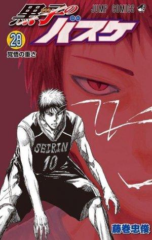 couverture, jaquette Kuroko's Basket 28  (Shueisha)