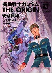 couverture, jaquette Mobile Suit Gundam - The Origin 19  (Kadokawa)