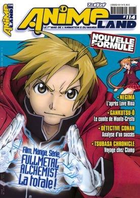 Animeland # 114