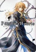 couverture, jaquette Pandora Hearts 5  (Square enix)