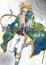 couverture, jaquette Pandora Hearts 7  (Square enix)
