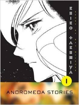 Andromeda Stories édition Américaine