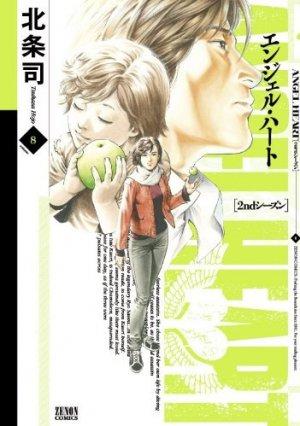 couverture, jaquette Angel Heart - Saison 2 8  (Tokuma Shoten) Manga
