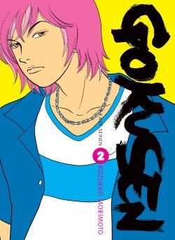 Gokusen T.2