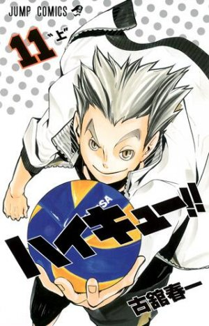 Haikyû !! Les as du volley # 11