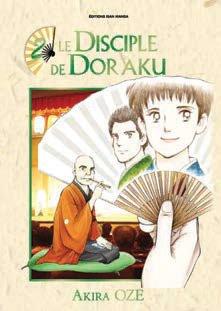 couverture, jaquette Le disciple de Doraku 2  (ISAN Manga)