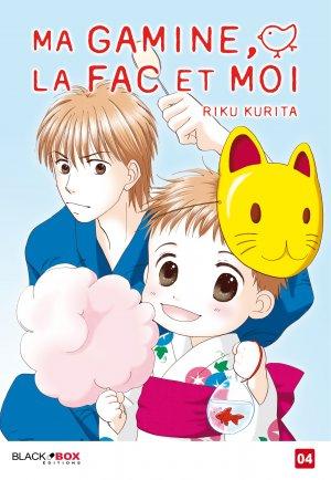 couverture, jaquette Ma gamine, la fac et moi 4  (Black box) Manga