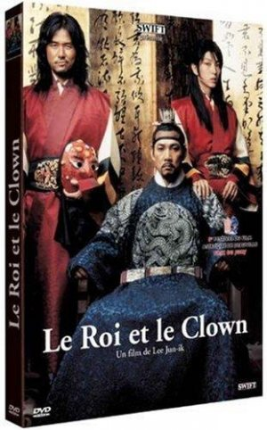 Le Roi et le clown édition Simple