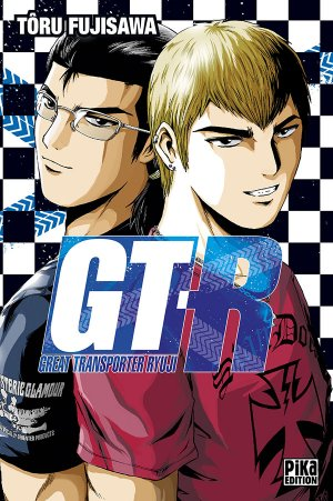 GTR #1