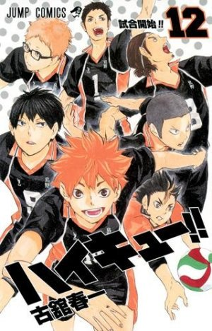 Haikyu !! Les As du Volley # 12