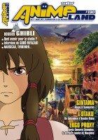 Animeland # 130