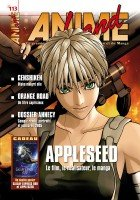 Animeland # 113