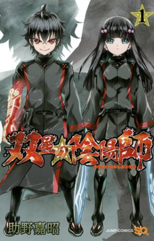 Twin star exorcists – Les Onmyôji Suprêmes édition Simple