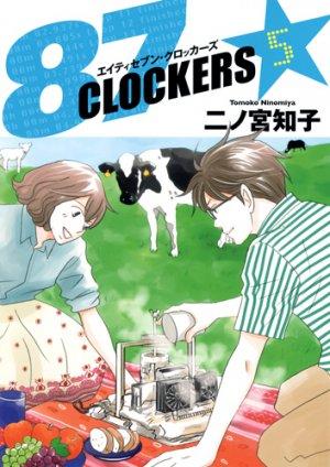 87 Clockers 5 Manga