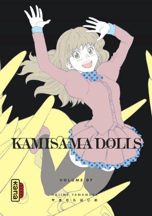 couverture, jaquette Kamisama Dolls 7  (kana)