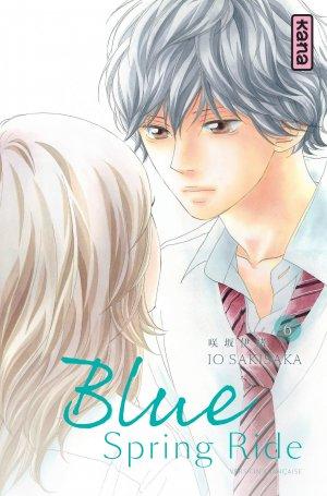 Blue spring ride #6