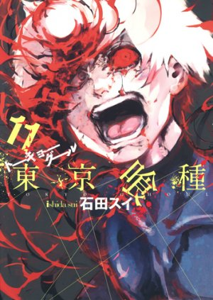 couverture, jaquette Tokyo Ghoul 11  (Shueisha)