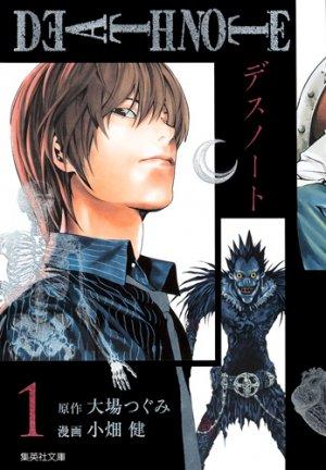 Death Note édition Bunko