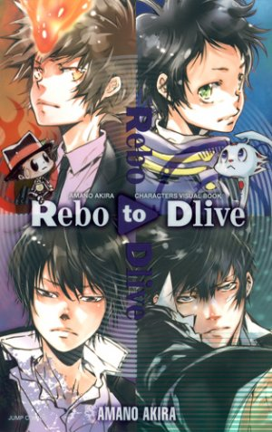 Rebo to Dlive édition Simple