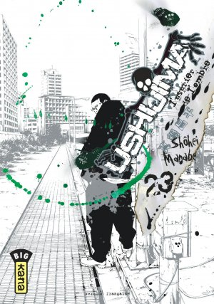 couverture, jaquette Ushijima 23  (kana)