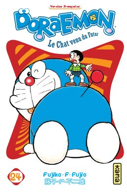 Doraemon  # 24