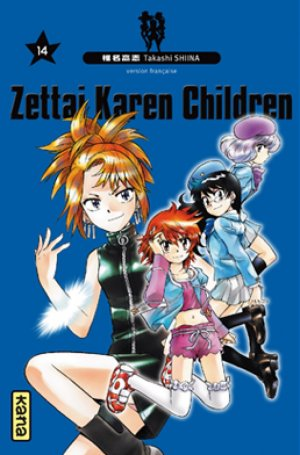 Zettai Karen Children # 14