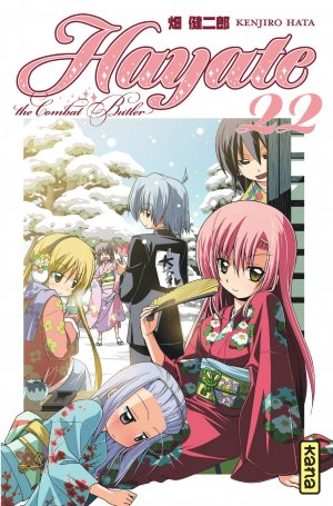 Hayate the Combat Butler # 22