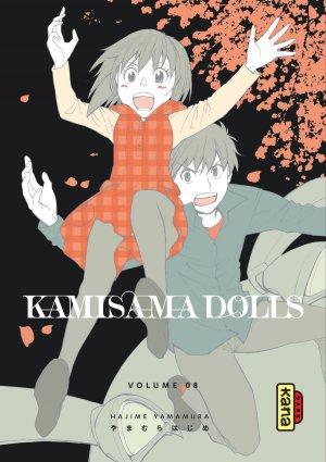 Kamisama Dolls T.8