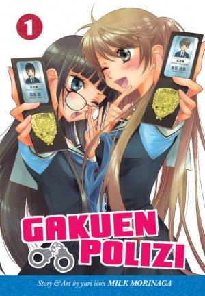 Gakuen Police Manga