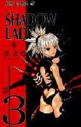 couverture, jaquette Shadow Lady 3  (Shueisha)