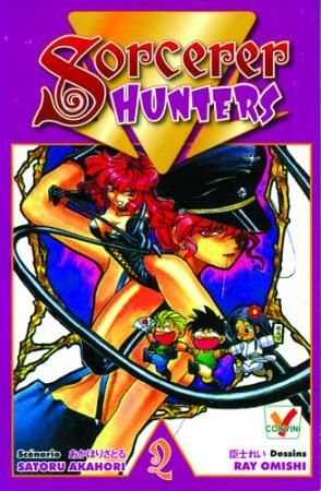 couverture, jaquette Sorcerer Hunters 2  (Taifu Comics)