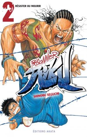 Prisonnier Riku # 2