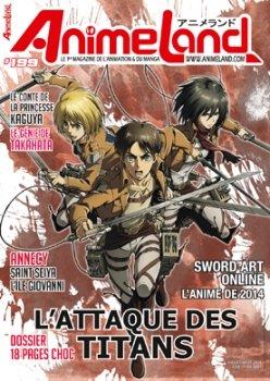 Animeland # 199