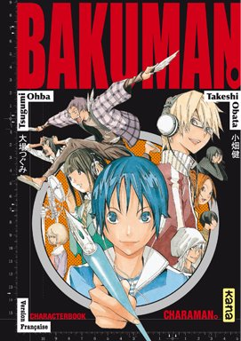 Bakuman character guide 1 - Charaman #1