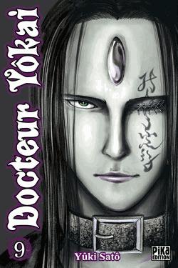 couverture, jaquette Docteur Yôkai 9  (Pika)