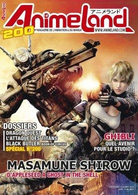 Animeland # 200