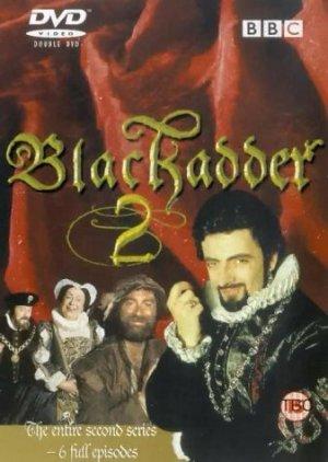 La Vipère Noire (saison 2) édition Simple