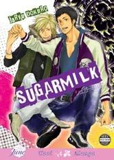 Sugarmilk édition Japonaise