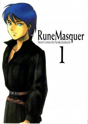 couverture, jaquette Kishin Gensô Rune Masquer   (Fujimishobo)