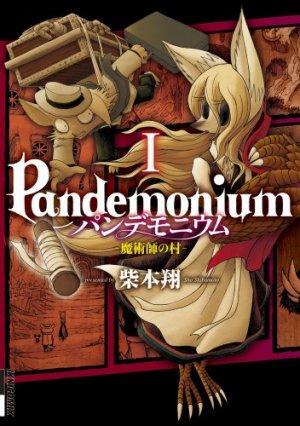 Pandemonium édition Simple