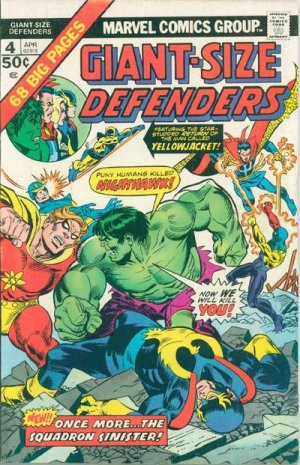 Giant-Size Defenders # 4 Issues (1974 - 1975)