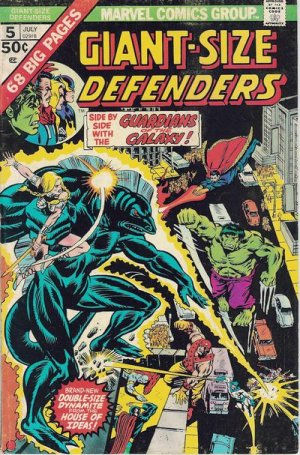 Giant-Size Defenders # 5 Issues (1974 - 1975)