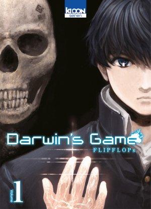 couverture, jaquette Darwin's Game 1 Edition spéciale Japan Expo 2014 (Ki-oon)
