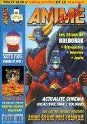 Animeland # 45