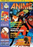 Animeland # 49